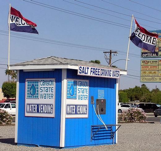 water-vending.JPG