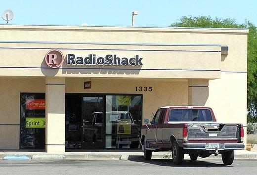 blythe-radio-shack.JPG